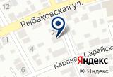 «Юнион» на Yandex карте