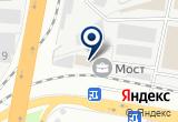 «Фрателли Рус» на Yandex карте