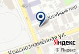 «Центральная городская детская библиотека им. А.П. Гайдара» на Yandex карте