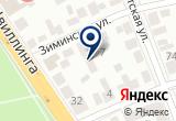 «Тимфорт» на Yandex карте