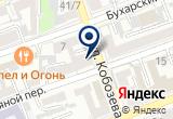 «Кожно-венерологический диспансер, областной» на Yandex карте