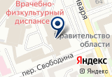 «ОренбургАгро-ДТ» на Yandex карте