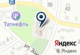 «Малыш, клуб раннего развития» на Yandex карте