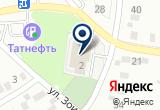«Специализированная ДЮСШ №6» на Yandex карте