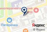«Подводное снаряжение» на Yandex карте