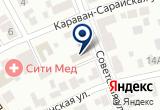«УралЭнергоСнаб» на Yandex карте