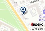 «Ковры мира» на Yandex карте
