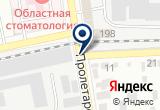 «Стильные Свадебные Аксессуары» на Yandex карте