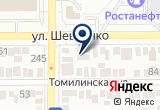 «Мастерская по ремонту электроинструмента» на Yandex карте