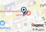 «РЕСО-Гарантия» на Yandex карте
