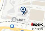 «Канцелярус. РФ» на Yandex карте