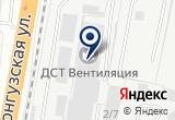 «ТрансСервисМонтаж» на Yandex карте
