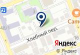 «Global» на Yandex карте