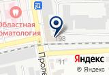 «Четыре сезона, консалтинговая компания» на Yandex карте