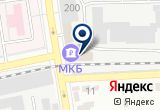 «Экстра групп» на Yandex карте