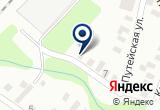 «Главбух» на Yandex карте
