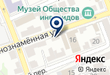 «Ваш Каприз» на Yandex карте