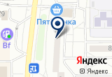 «Профсистема-ОСТК» на Yandex карте