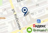 «Турне-Оренбург» на Yandex карте