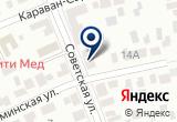 «Литера» на Yandex карте