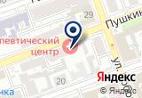 «Областной психотерапевтический центр ООКПБ №2» на Yandex карте