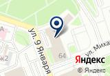 «Комитет по обеспечению деятельности мировых судей» на Yandex карте
