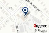 «Южно-Уральская компания» на Yandex карте