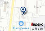 «Гамаюн» на Yandex карте