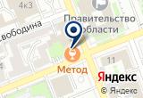 «Антикварный салон» на Yandex карте