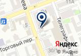 «Рона, НПП» на Yandex карте