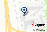 «Все для сварки, магазин» на Yandex карте