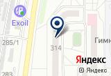 «Газовик, магазин» на Yandex карте