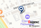 «Справедливая Россия» на Yandex карте