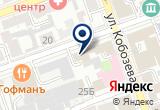 «ТД Сармат» на Yandex карте