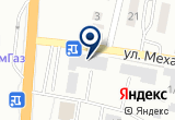 «Скутер, мотоцентр» на Yandex карте