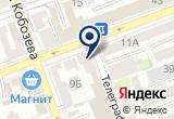 «Пельмешек» на Yandex карте