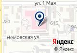 «Отделение реконструктивной пластической хирургии» на Yandex карте