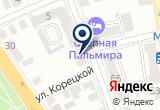 «Архград» на Yandex карте
