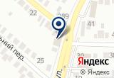«Инклюзив-Медиа» на Yandex карте