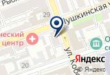 «Соус» на Yandex карте