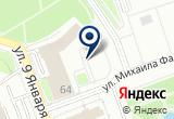 «Айсберг Фиш» на Яндекс карте