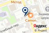 «Оренбургские сувениры» на Yandex карте