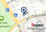 «Тополя, парк» на Yandex карте