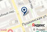 «Медиа-Тайм» на Yandex карте