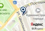 «Управление по градостроительству и архитектуре» на Yandex карте