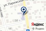 «Школа №41» на Yandex карте