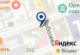 «Центр хорошего слуха Радуга звуков» на Yandex карте