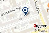 «Центр психологии Марина Стуколова и компания» на Yandex карте