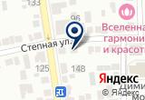 «Отдел военного комиссариата Оренбургской области по Оренбургскому и Сакмарскому районам» на Yandex карте