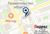«Магазин-салон Овчинка» на Yandex карте